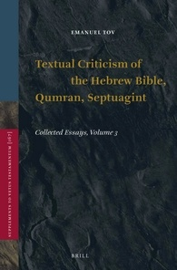 bible collected essay greek hebrew septuagint supplement testamentum vetus Yesterday we celebrated international lxx day by publishing an essay on the we just love the septuagint here at from hebrew into greek was a momentous.
