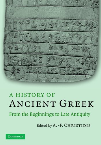an introduction to the history of greek literature Introduction the most well-known about 15% were written in aramaic and several in greek the scrolls' materials are made up mainly of parchment the idea of a closed biblical canon only emerged later in the history of these sacred writings.